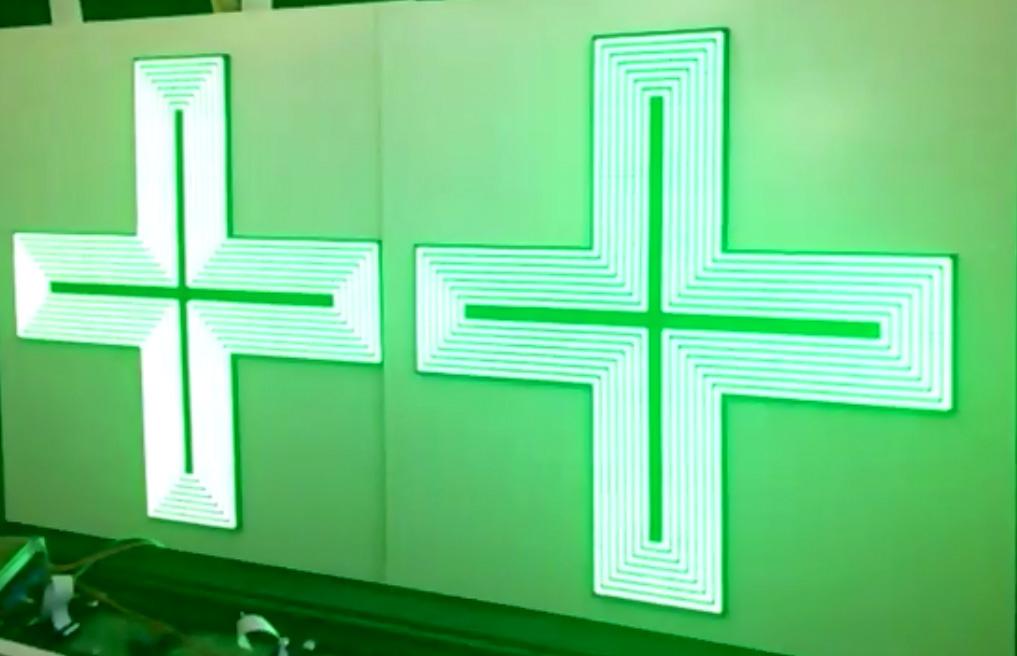 светодиодный зеленый крест для аптеки